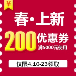 北京日立空调齐家店