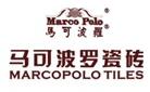 马可波罗陶瓷(丽都店)