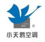 小天鹅空调(胜利中路店)