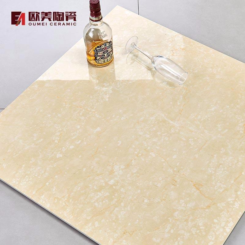 欧美陶瓷上海专营店