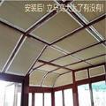 [万增门窗] 铝合金阳光房节能隔热遮阳帘