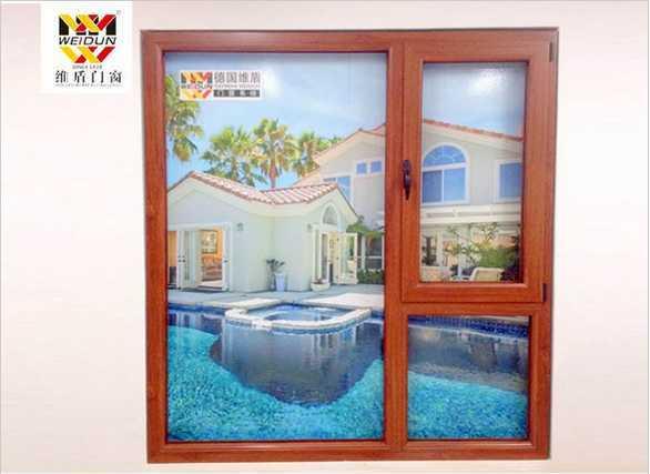 上海维盾门窗