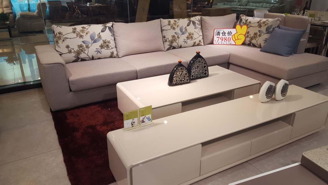 花纹布艺沙发