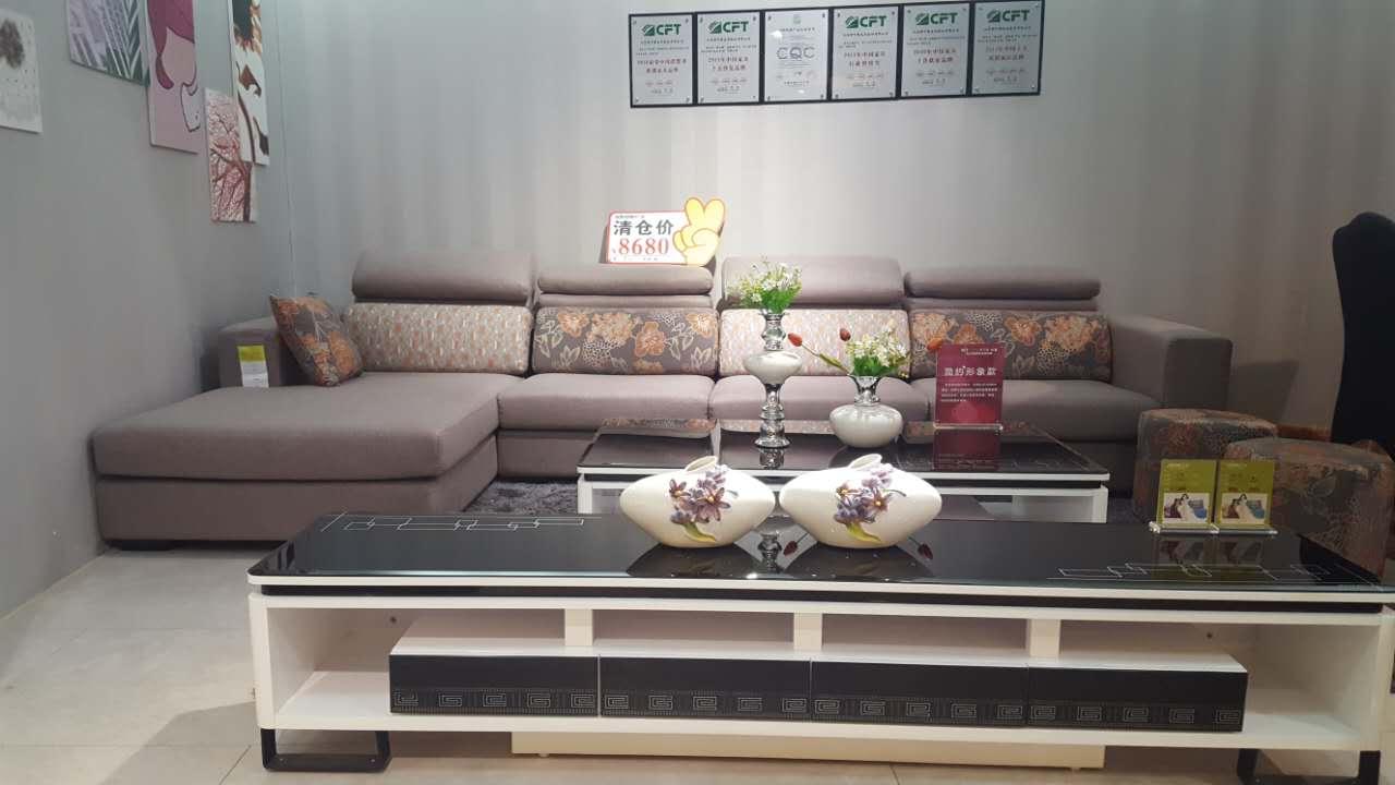 印花布艺沙发