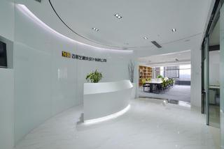 现代简约办公室设计前台背景墙图片图片