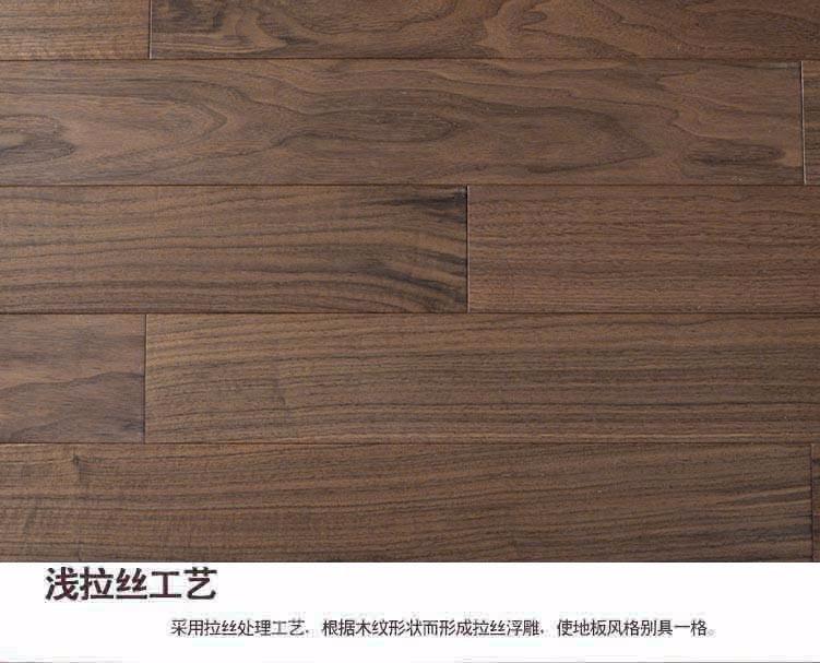 傲胜地板 实木复合地板 烟熏核桃 ase2007