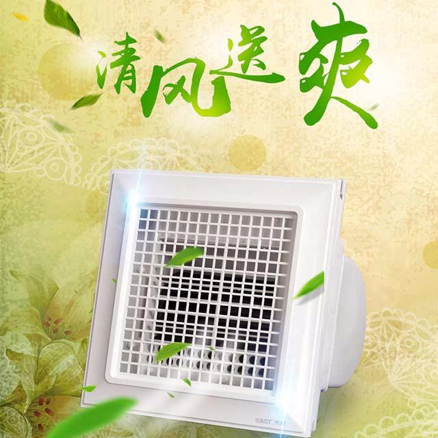 先科直排电风扇厨房专用凉霸