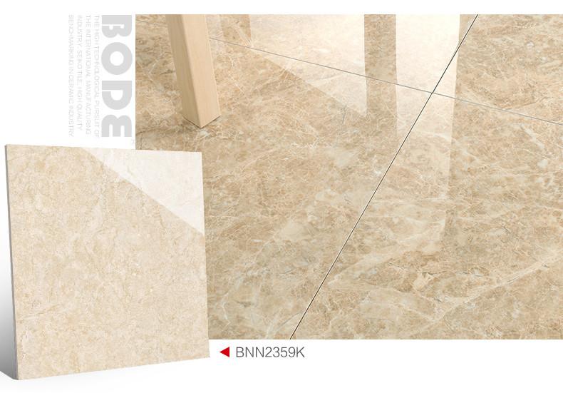 博德瓷砖(BNN2359K全抛釉原石系列)