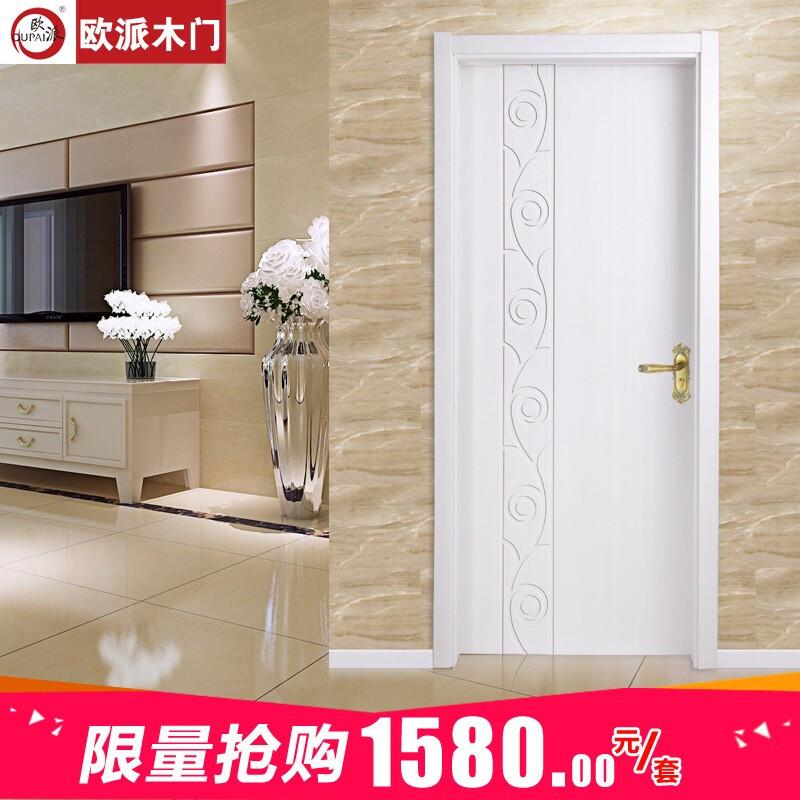 <限量抢购>欧派木门雅居环保静音王 OPM-051