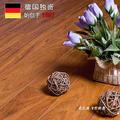 德国柯诺莱茵阳光 强化木地板 MS3615