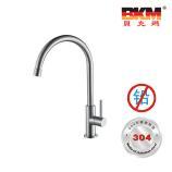 贝克玛卫浴 BKM-LT7301GL 洗衣柜单冷龙头 单孔立式高抛龙头