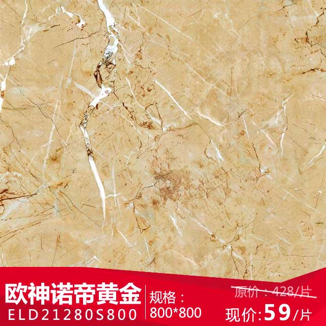 箭牌瓷砖荆州专营店