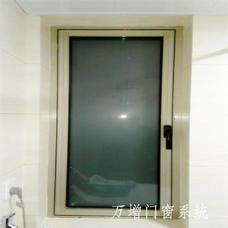 【万增门窗系统】50型 断桥落地开窗 阳台窗中空玻璃窗