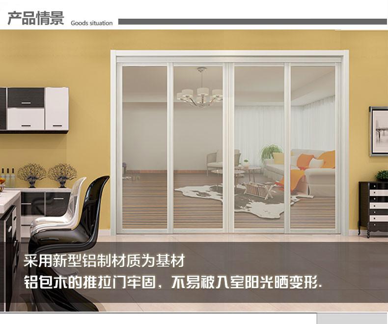 装修效果图 室内烤漆门白混油铝合金定制木门lm002环保工艺
