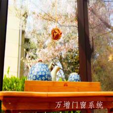 【万增门窗】底楼阳光房 休闲玻璃茶屋 让您享受阳光惬意