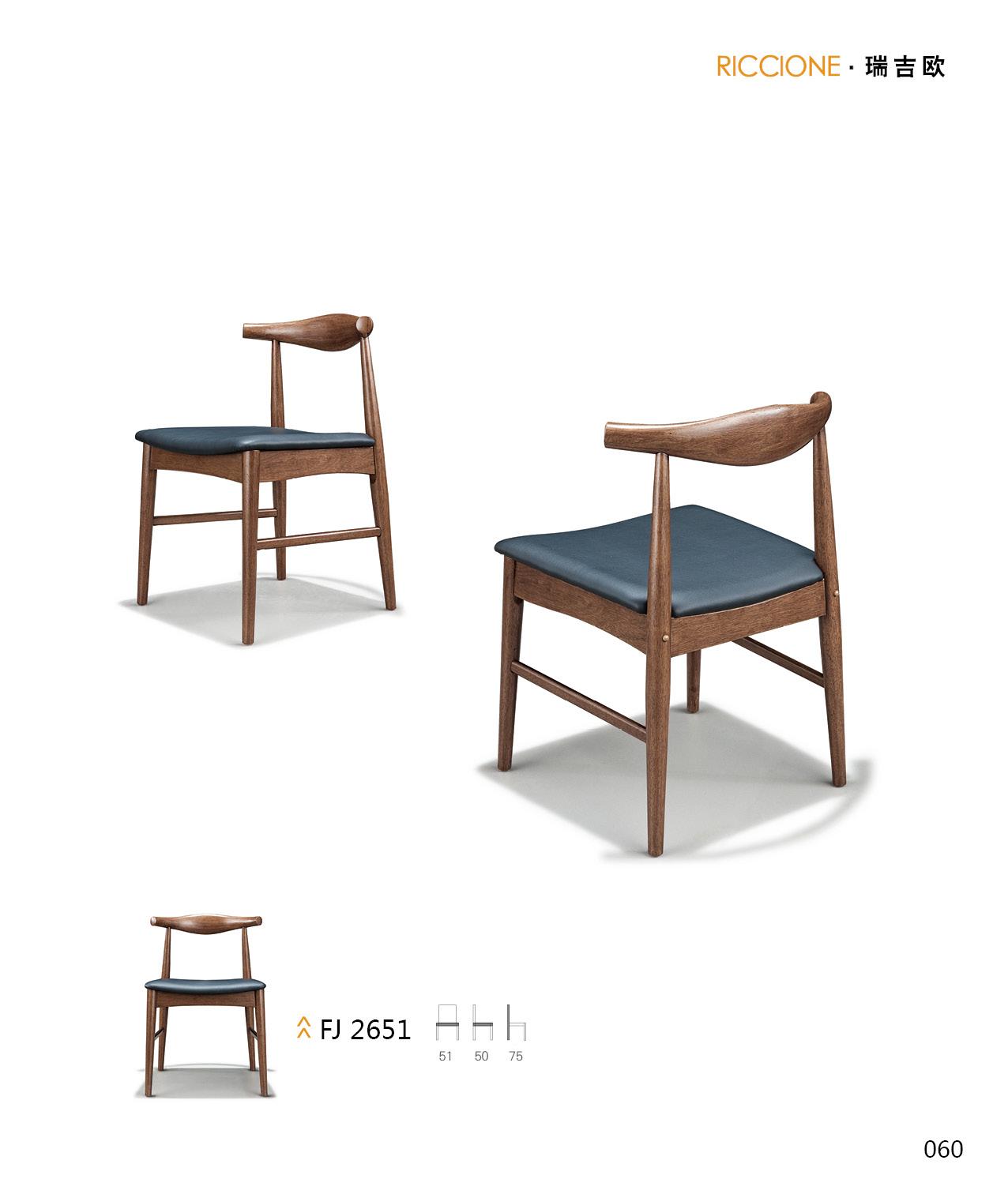 FJ 2651 休闲椅