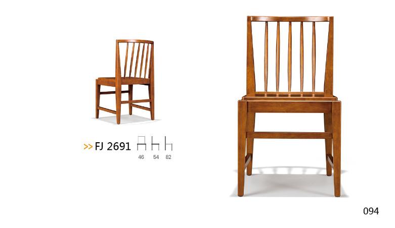 FJ 2691 休闲椅