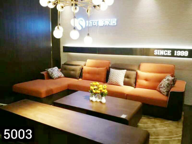 光彩夜宴家具盛惠  斯可馨5003沙发