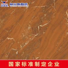 法国红VPG80147 威尔斯陶瓷抛釉砖