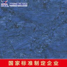 VPG80149科洛赛奥 威尔斯陶瓷抛釉砖 欧式奢华