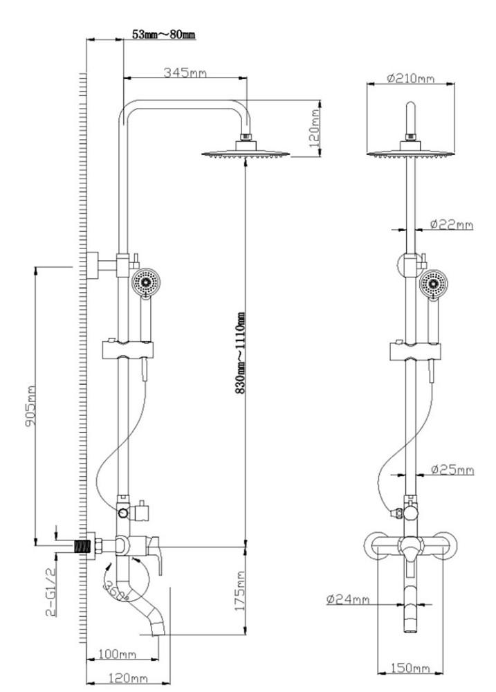 海尔 热水器 花洒 es-t002