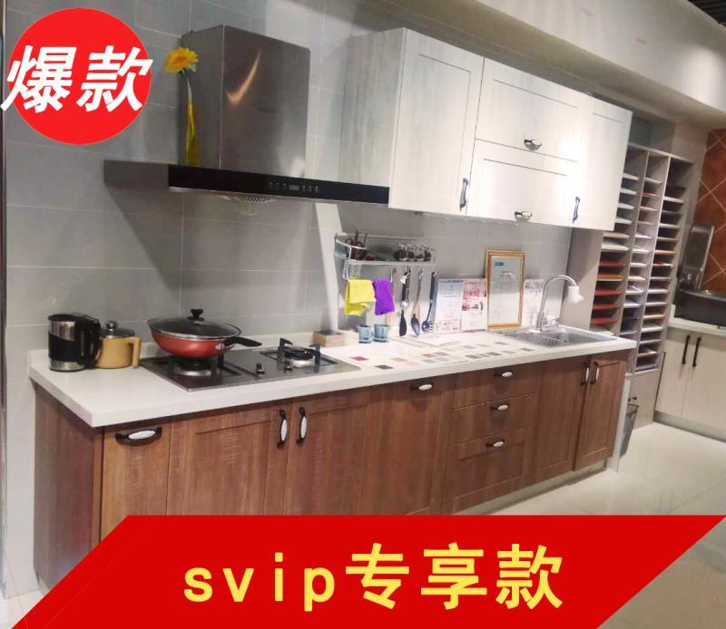 北京依诗米橱柜齐家店