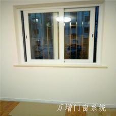 【万增门窗】美亚宝品牌型材品牌门窗 断桥门窗 节能隔音