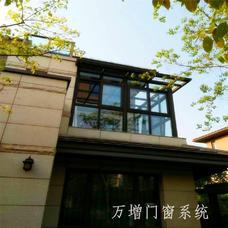 【万增门窗】上海美亚宝断桥铝阳光房 别墅阳光房中空钢化玻璃