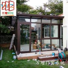 【万增门窗批发】上海阳光房设计 上海铝合金阳光房天窗上门测量