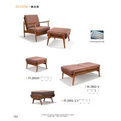 FJ 2901 V单座沙发+FJ 2902 V双座沙发