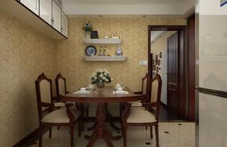 一居室美式之家餐厅设计图