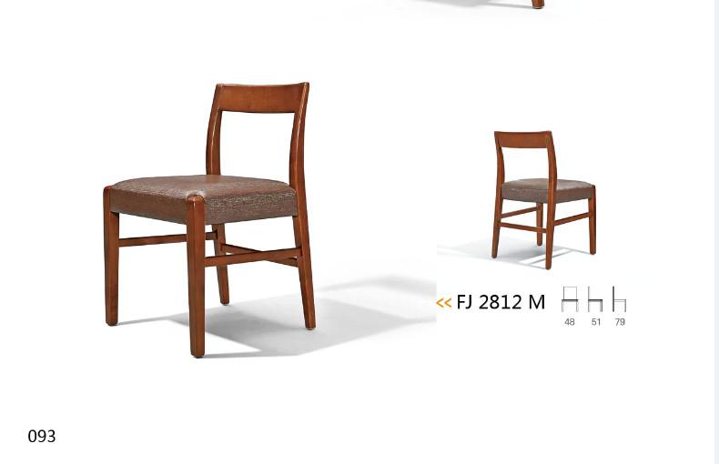 FJ 2812 M 休闲椅