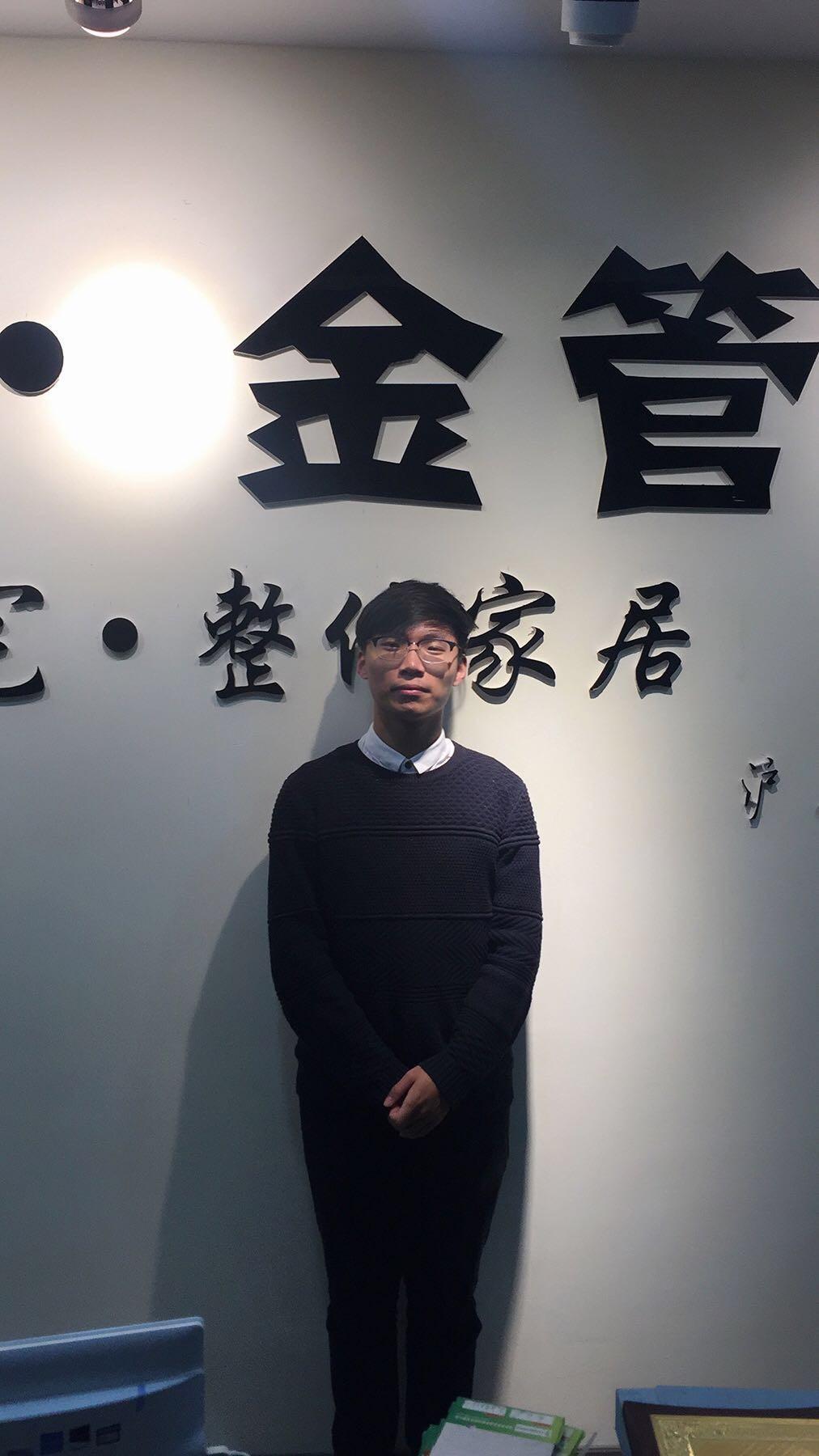 春秋配张玮简谱