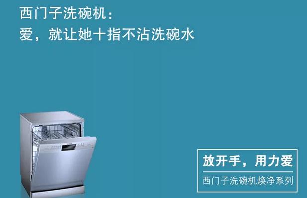 北京西門子電器齊家網店