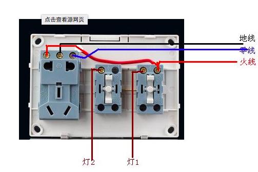 4,开关控制插座的接线图.