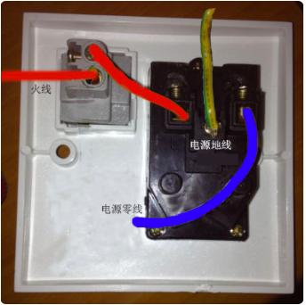 五孔插座怎么接线?