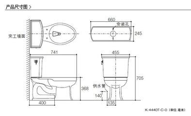 抽水马桶结构图