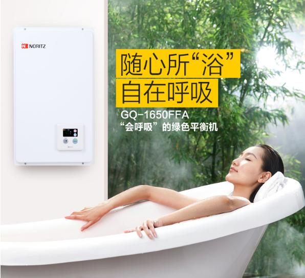 燃氣熱水器哪個牌子好?解析十大熱銷品牌!