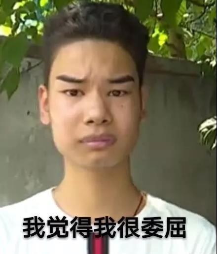 杭州小伙小吴理发被收四万元,发际线男孩表情包爆红网络