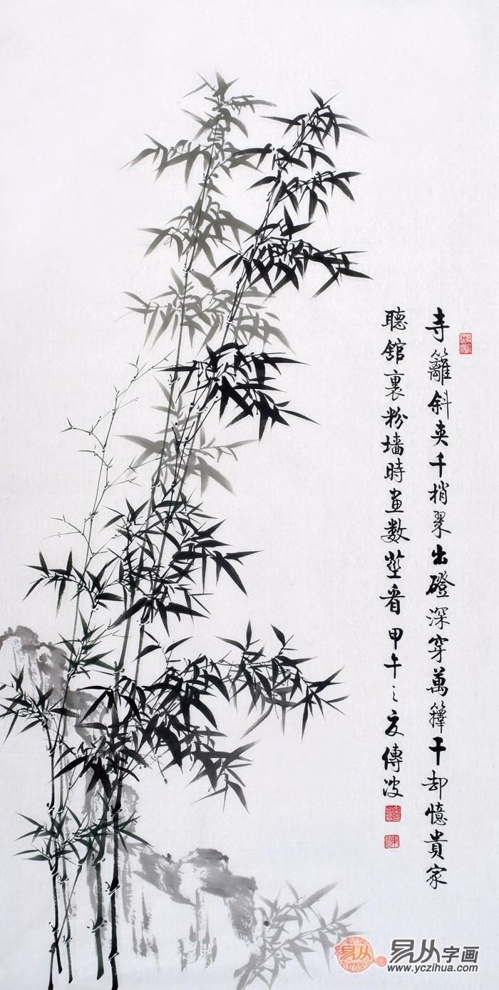 国画竹子图片大全李传波手绘国画竹子欣赏