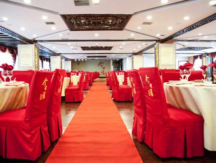 共1263 家婚宴酒店供选择
