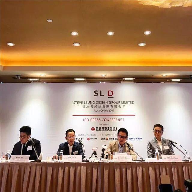 梁志天设计集团香港上市,成为第一家香港图片