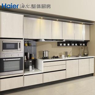 厨房电器 海尔 装修