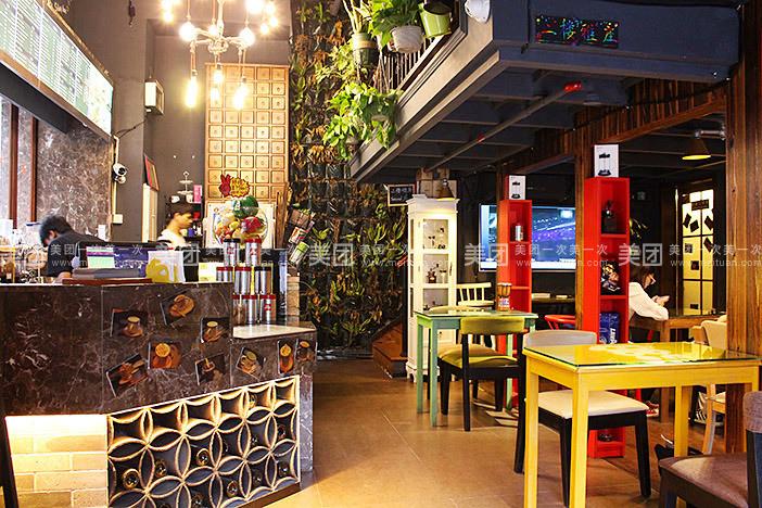 咖啡厅 人文