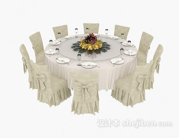 餐厅 餐桌
