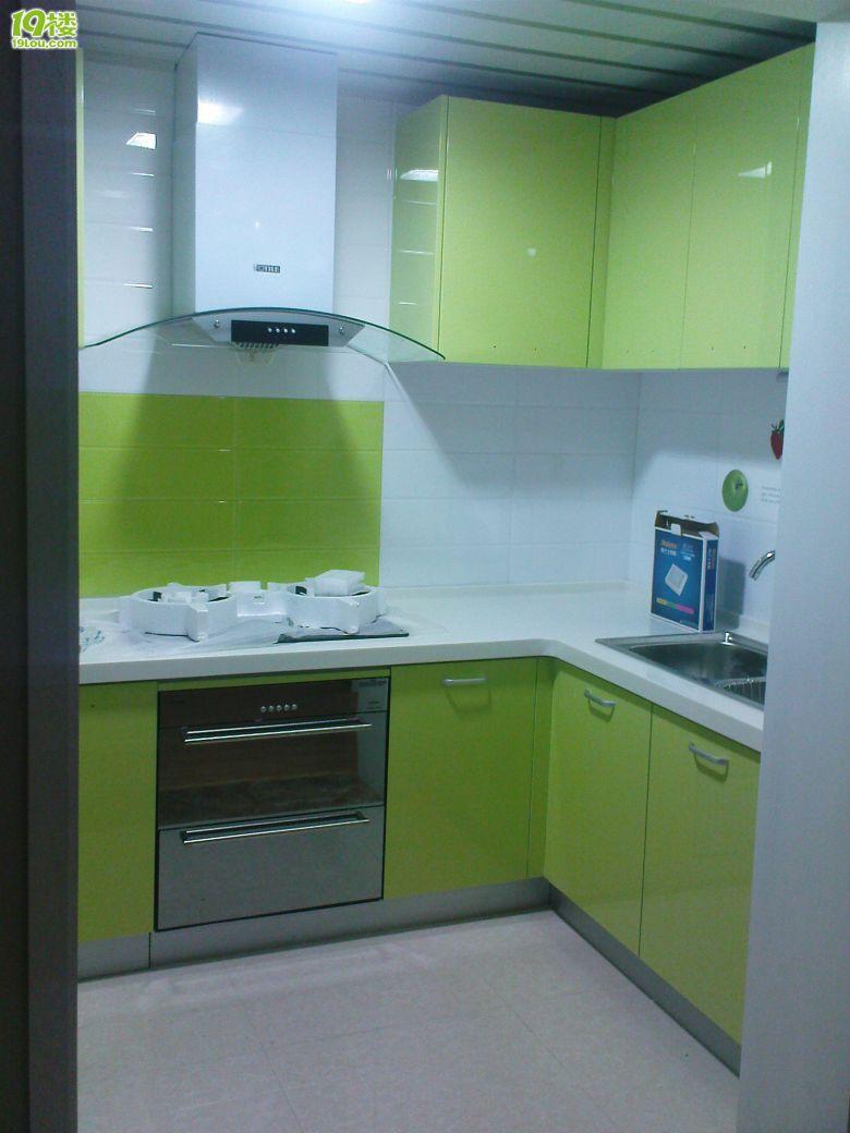 整体厨房 绿色
