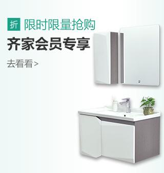 上海HCG和成卫浴