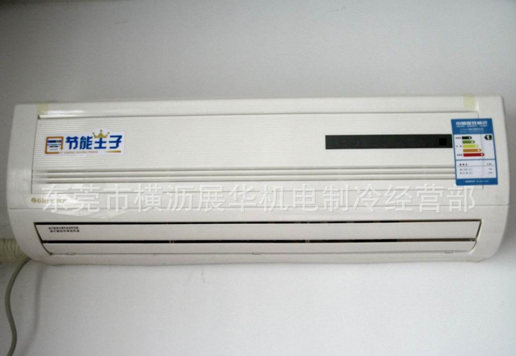 空调 家用空调