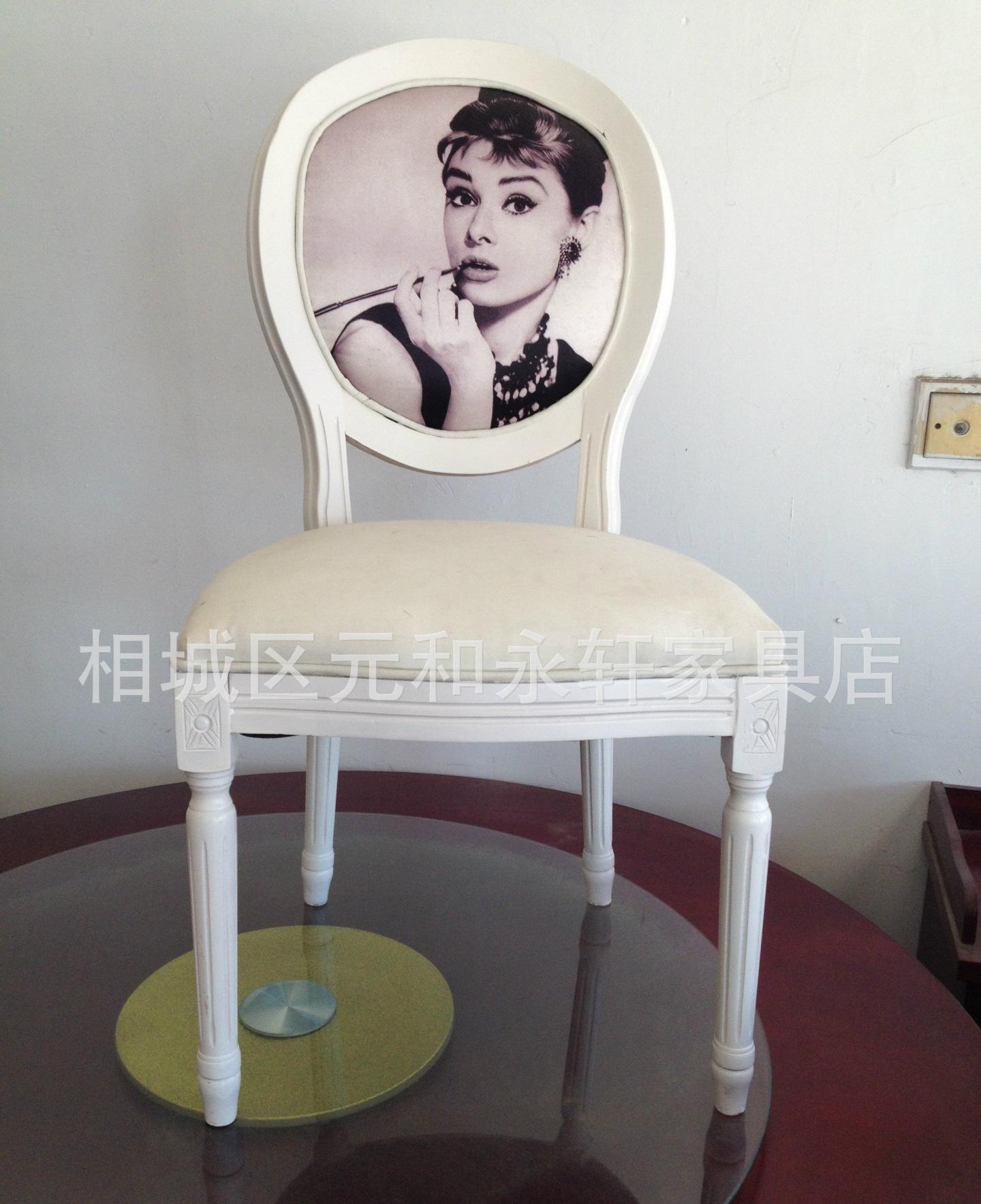 镜子 餐椅