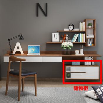 北欧 书桌